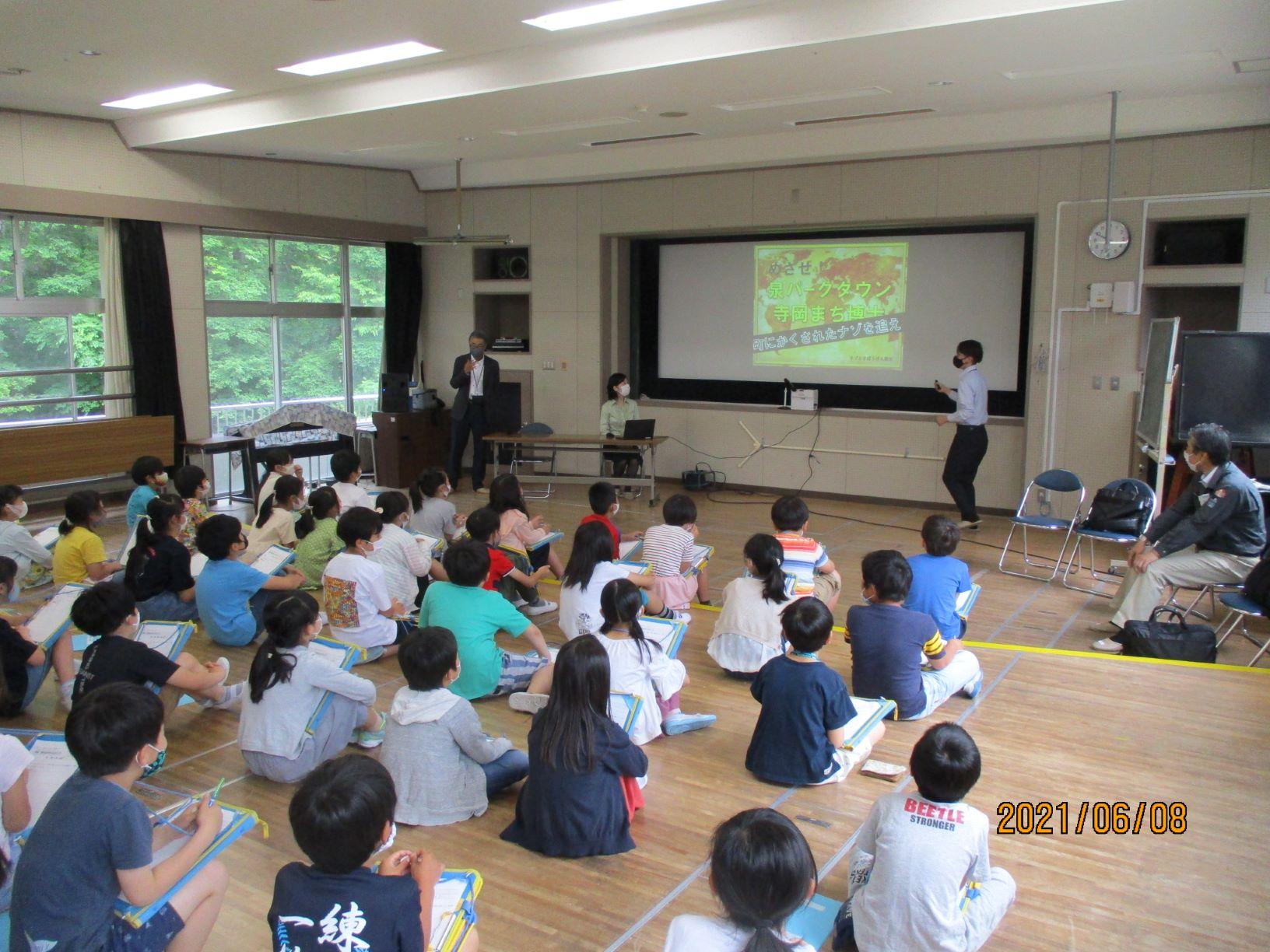 寺岡小学校の総合学習に参加しました【泉パークタウンサービス】