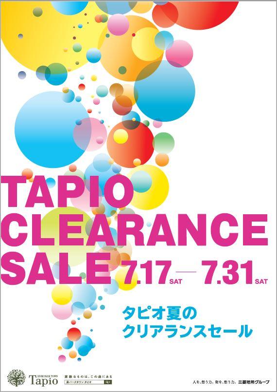 タピオ夏のクリアランスセール開催!【Tapio】
